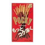 Pocky Chocolate-2 Packs